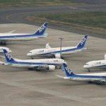 Hàng không ANA Holdings: Dùng nhiên liệu máy bay sản xuất từ chất thải thực phẩm